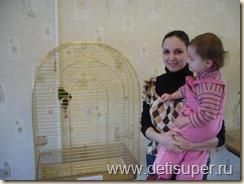 выставка птиц