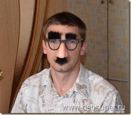 муж в очках