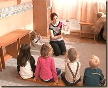 радуга детства урок память